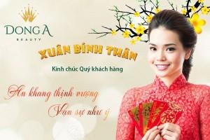 Thẩm mỹ viện Đông Á thông báo lịch nghỉ Tết Bính Thân 2016